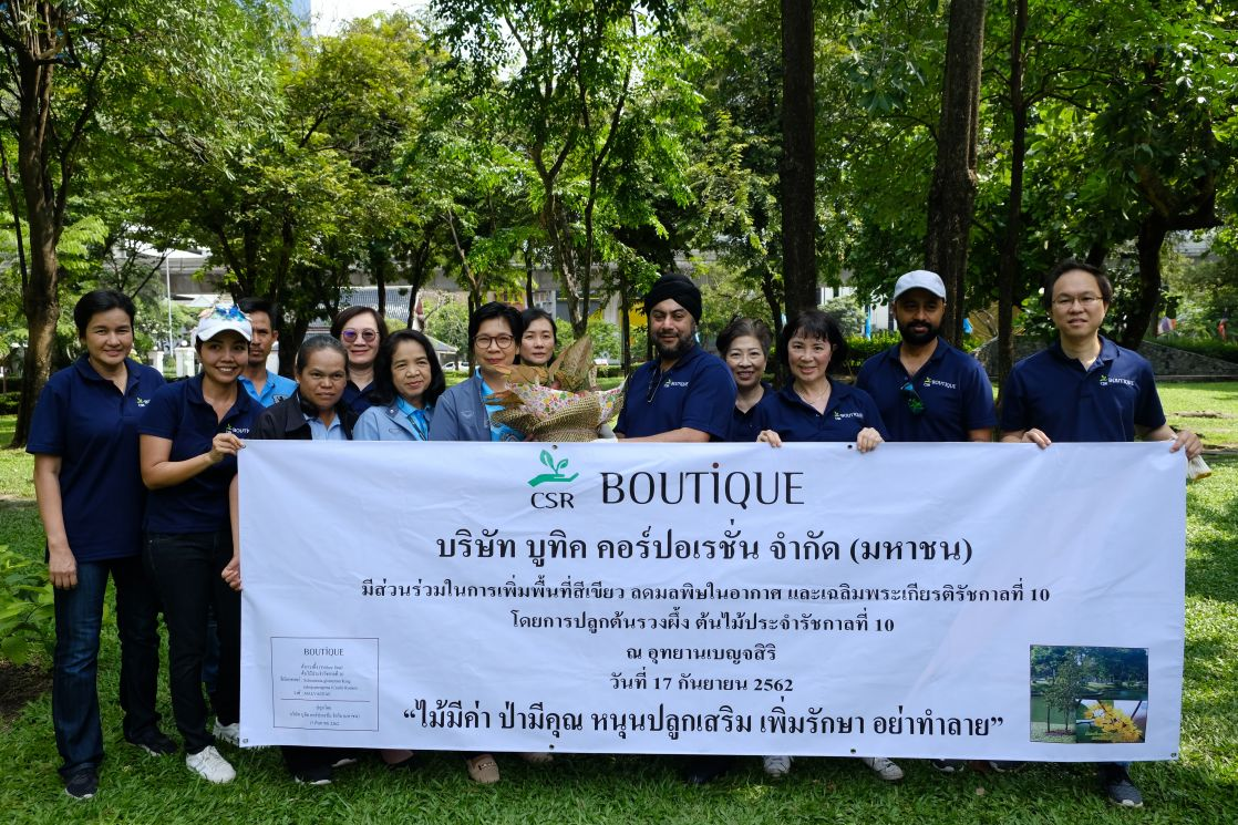 THE BOUTIQUE TEAM PLANTS YELLOW STAR TREES FOR THE COMMUNITY
