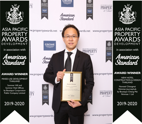 Asia Pacific 2019 Award Winners